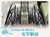 S-Style SUMUKA 安里駅前