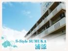S-Style SUMUKA 浦添